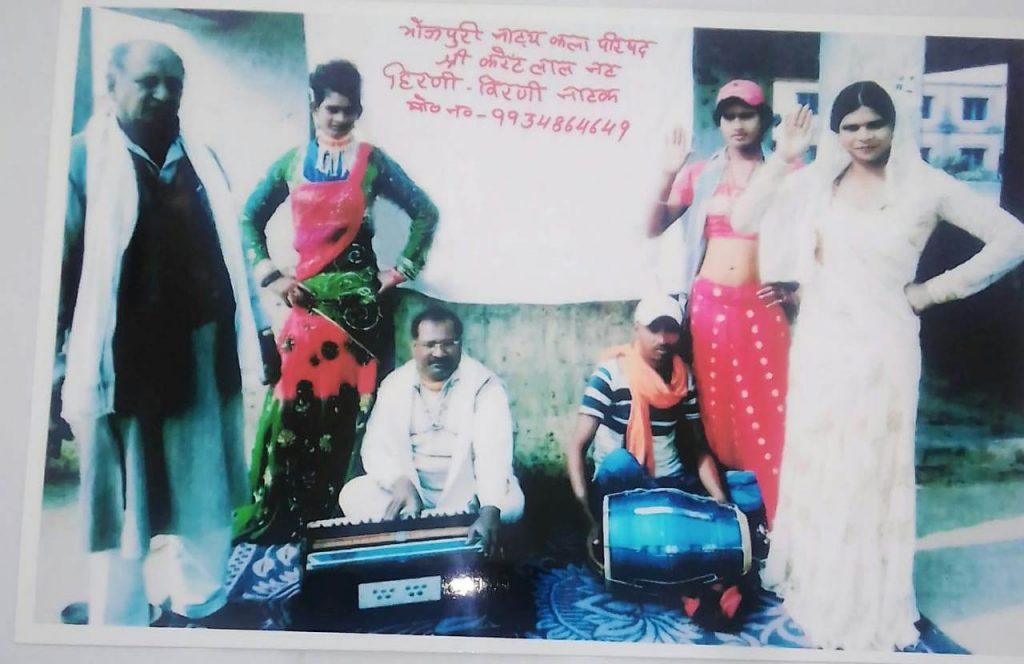 Bhojpuri natak
